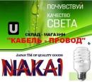 Энергосберегающие компактные люминесцентные лампы (КЛЛ)