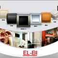 Компания EL-BI
