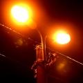Уличные фонари, прожекторы