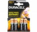 Элемент питания Duracell LR6-4BL