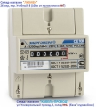 Счетчик однофазный Энергомера СЕ 101 R5 5-60А
