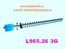 3G антенна Locus L965.26