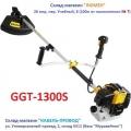 Бензиновый триммер HUTER GGT-1300S