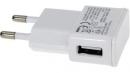Адаптер питания 220V - USB 5V 2000mAh ETA-U90EWE