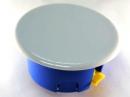 Коробка распределительная ГСК с/п 80х45 мм RUVinil
