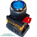 Кнопки управления ABLFS 22 с подсветкой