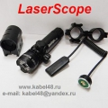 Лазерный целеуказатель LASER SCOPE