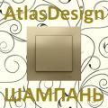 """Серия """"Atlas Design"""" цвет ШАМПАНЬ"""