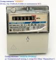 Счетчик однофазный Энергомера СЕ 101 R5.1 5-60А