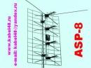 Антенна для приема аналогового и цифрового ТВ ASP-8 (решетка)