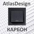 Серия Atlas Design цвет КАРБОН