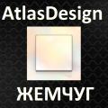 """Серия """"Atlas Design"""" цвет ЖЕМЧУГ"""