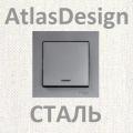 """Серия """"Atlas Design"""" цвет СТАЛЬ"""
