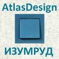 """Серия """"Atlas Design"""" цвет ИЗУМРУД"""