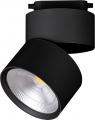 Светильник трековый AL107 15W 1350Lm 4000K Feron