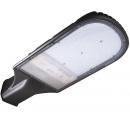 Светильник уличный JAZZWAY PSL 05 100W 5000K IP65
