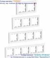 Рамки 2, 3, 4, и 5 постов Glossa белые