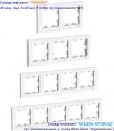 Рамки 2, 3, 4, и 5 постов Atlas Design белые