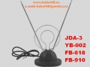 Антенны комнатные для цифрового ТВ JDA-3, YB-002, FB-618 и т.п.